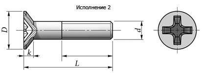 Винт ГОСТ 17475-80 с потайной головкой